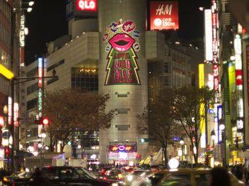 渋谷109.jpg