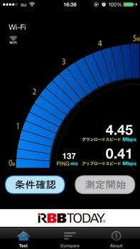 mineo Dプランの速度3G.jpg
